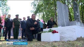 В Свердловской области почтили память Героя Советского Союза Назипа Хазипова