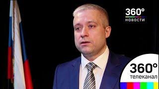 Глава Звенигорода отчитался о результатах работы в 2017 году