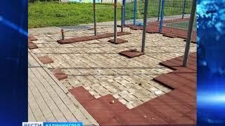 На спортивной площадке на улице Минусинской украли покрытие