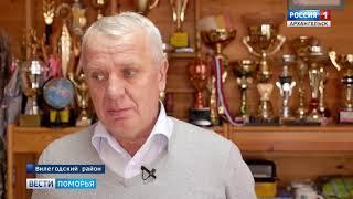 Спортивные судьи Поморья готовятся к Чемпионату России по лыжным гонкам