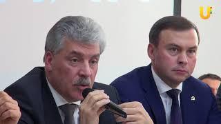 Павел Грудинин о приватизации, справедливых налогах и Башнефти
