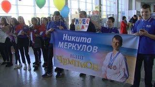 Vimeo Юного чемпиона встретили в аэропорту Ставрополя  СЮЖ