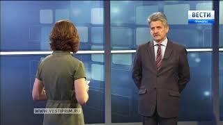 «Вести: Приморье. Интервью» с Василием Христофоровым