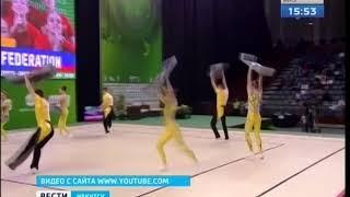 Две золотые медали завоевала иркутянка Анастасия Дегтярёва на чемпионате мира по спортивной аэробике