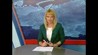 Вести Адыгея - 18.04.2018
