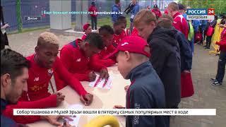 В Саранске начали использовать наследие ЧМ 2018