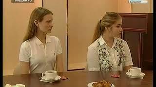 Еланцев и молодежь