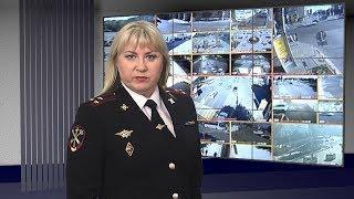 В Ленинске по факту избиения школьниц возбуждено уголовное дело
