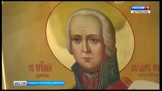 Астраханские моряки почтили память адмирала Федора Ушакова