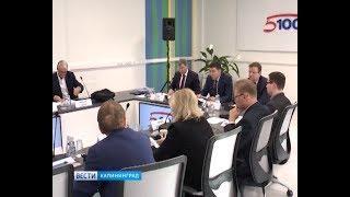 В Калининграде прошёл большой Совет по повышению конкурентоспособности российских вузов