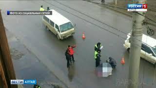 В Барнауле на пешеходном переходе погиб человек
