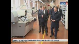 В Чебоксары  с рабочим визитом приехал заместитель министра энергетики России Андрей Черезов