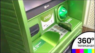 Два москвича попытались взломать банкомат
