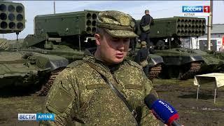 В Алтайский край прибыли три огнемётные системы «Солнцепёк»