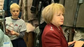 01 11 2018 Сотрудники Роспотребнадзора проверяют шубы в магазинах Удмуртии на контрафакт