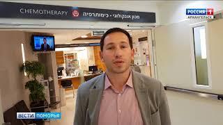 Благодаря помощи северян, Роман Соколов прошёл первый курс лечения в Израиле
