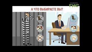 """""""Город С"""" от 10.04.2018"""