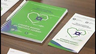В Югре стартует набор в Школу социального предпринимательства