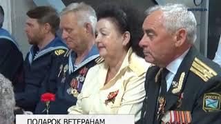 Ветеранам в Белгороде подарили 2 млн ₽