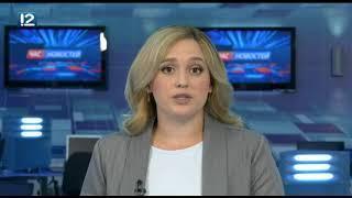 Омск: Час новостей от 16 июля 2018 года (11:00). Новости