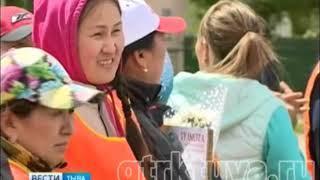 Вести Тыва 25 05 2018