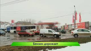 ИКГ Бензин дорожает #5