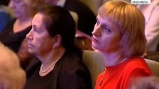 Красноярская клиническая больница №20 отметила 60-летие