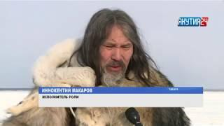 В Якутск прибыли японские документалисты