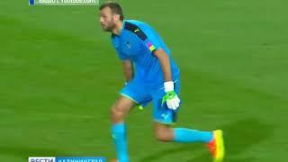 Полузащитник Дмитрий Торбинский станет игроком калининградской «Балтики»