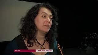 """Томичей приглашают на """"Страшные сказки для женщин"""""""