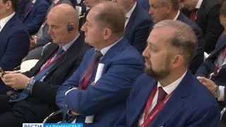 В Санкт-Петербурге открывается Международный экономический форум