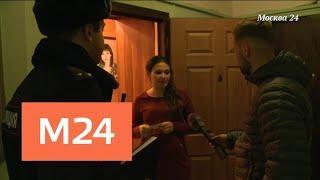 """Москва сегодня"": как столица становится безопаснее - Москва 24"