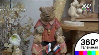 На фабрике Богородской игрушки готовят сувенирную продукцию к ЧМ-2018