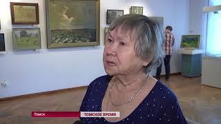 В Томске открылась персональная выставка Григория Боровинских