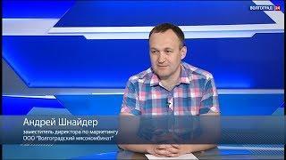 Интервью. Андрей Шнайдер
