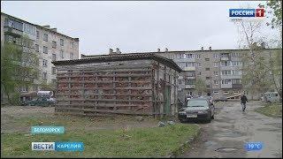 """В Беломорске отремонтируют двор по программе """"Комфортная городская среда"""""""