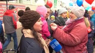 Праздник Весны и Труда отметили на Камчатке | Новости сегодня | Происшествия | Масс Медиа