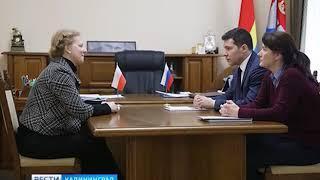 Алиханов провёл встречу с новым генконсулом Польши в Калининграде