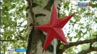 В селе Белогорское установили ограду вокруг памятника солдатам, после вмешательства «Вестей»