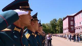 Пензенский артиллерийский институт торжественно отметил 75-летие