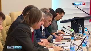 В Прикамье подвели итоги работы с обманутыми дольщиками