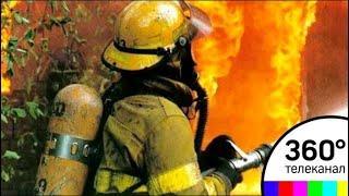В Рязанском районе Москвы произошел крупный пожар