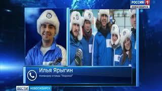 В Новосибирске завершается акция «Снежный десант»