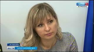 Более 1500 обращений поступило от астраханцев в региональную общественную приемную Дмитрия Медведева