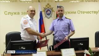 СК и «Всероссийское общество спасения на водах» объединили усилия по борьбе с ЧС