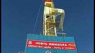 «Лукойл» будет добывать нефть на Имилоре на льготных условиях