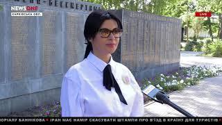 В Змиеве отмечают 75 лет освобождения города от фашистских захватчиков 19.08.18