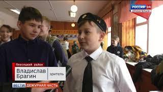 """""""Дежурная часть"""" за 25 февраля 2018г."""