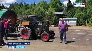 Болельщик из Германии проехал через Смоленщину на тракторе