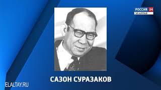 Проект «Великие имена России» набирает обороты